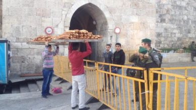 Photo of A taste of conflict: The politics of food in Jerusalem