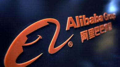 Photo of Chinese e-commerce giant Alibaba 'sees revenues rise 42%'